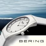 Bering Uhren