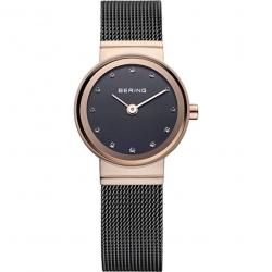Ersatzband Bering Uhr - Milanaise anthrazit -  10122-262