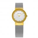 Bering Uhr - Damenuhr - Nr. 10126-001
