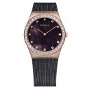 Bering Uhr - Damenuhr - Nr. 12430-262